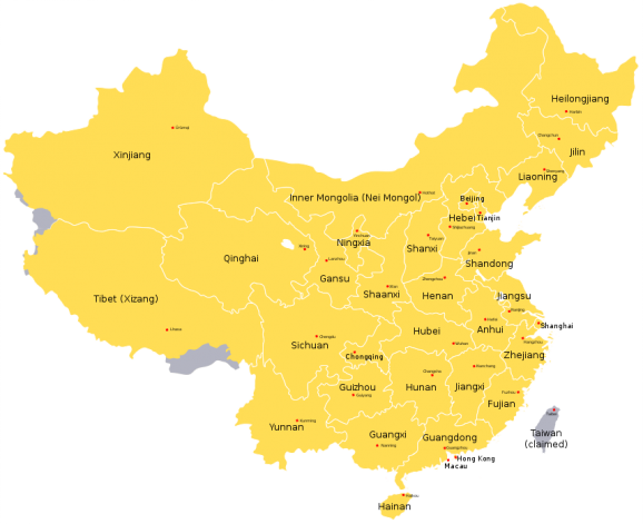 Regions in which Electronic Products are Produced in China